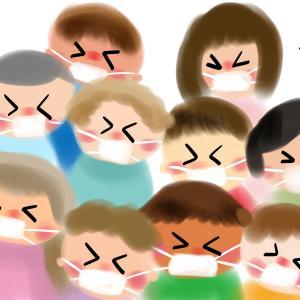 コロナウイルスで全国の小中高一斉休み!!!><、心愛さんの鬼の父親の裁判