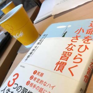 今夜23:00から再放送があります。  「中川千都子先生のありがとう時間」 楽しみ〜楽しみ〜❣️