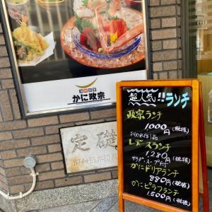 仙台のタクシーの運転手さんに「絶対これを食べて帰りなさい」と言われたもの。