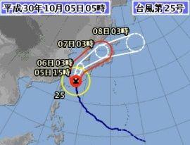 明日は台風通過で出漁出来んから、田んぼの秋起こしでも・・・