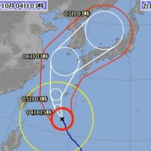 あかん!台風で土曜の祭り魚の仕入れ釣行が~~~!(>_<)