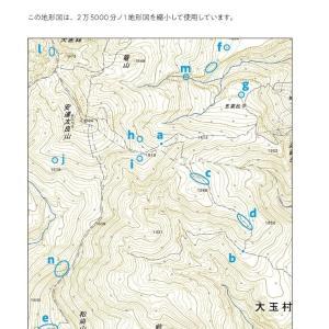 地図読みドリル (ヤマケイ新書 山のABC)