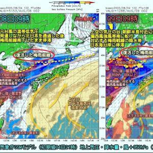 梅雨前線復活!日本海側 北陸・東北は雨に 週末は不安定!
