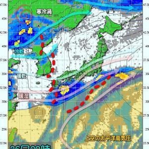 偏西風蛇行始まる 南寄りの気流? 週末から災害級の今年1番の大雨か?
