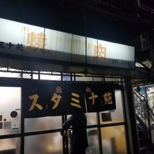 ☆電車でGO 2月の月例杯☆
