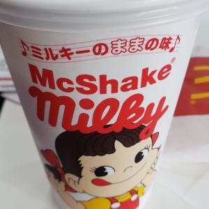 ☆ミルキーのままの味☆