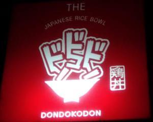 日本食の屋台ドンドコドン