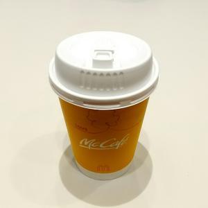 マクドナルドでプレミアムローストコーヒー