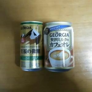 コークペイでジョージアコーヒー