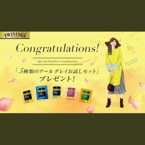 某雑誌で伊藤園ほうじ茶ラテ1箱