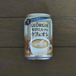 コークオンアプリで贅沢ミルクのカフェオレ