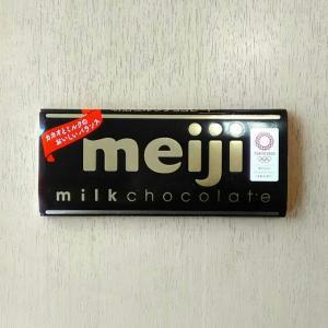 イオンアプリで明治ミルクチョコレート