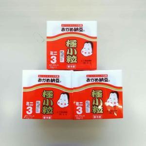 ラインペイで200円クーポン
