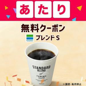 スマートニュースでブレンドコーヒーS