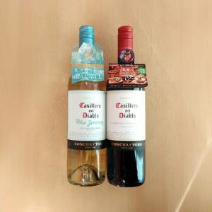 某雑誌でメルシャンワイン 赤&白 各1本