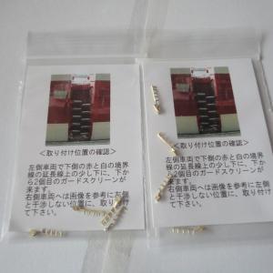 9/22 はてなブログ更新情報