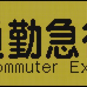 12/11 はてなブログ更新情報