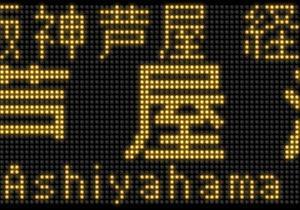 5/25 はてなブログ更新情報