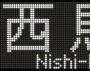 6/21 はてなブログ更新情報