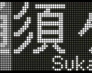 9/12 はてなブログ更新情報
