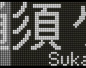 9/28 はてなブログ更新情報