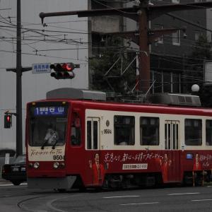 7/28 はてなブログ更新情報