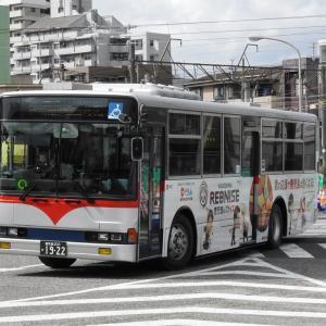8/29 はてなブログ更新情報