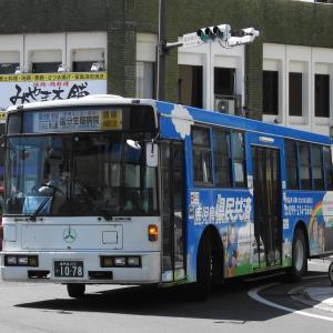 10/26 はてなブログ更新情報