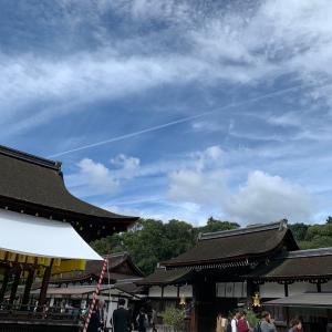 下鴨神社で干支祈願祭…神賑わい