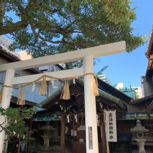 京都街中の小さな神社…高松神明神社