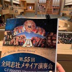 京都コンサートホールで同志社メサイア