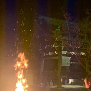 謹賀新年…京都妙満寺で除夜の鐘を撞きました