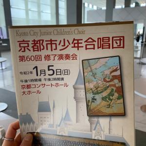 歌い初めは京都コンサートホール…ロビーコンサート