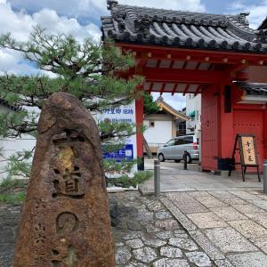 京都…六道珍皇寺の閻魔詣…黄泉がえりの井戸