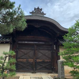 京都大徳寺塔頭…聰見院さんへ