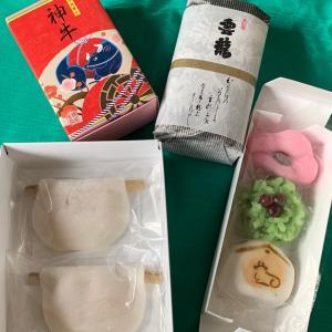 京都俵屋吉富さんのお菓子色々