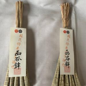 京都祇園祭…函谷鉾のちまき