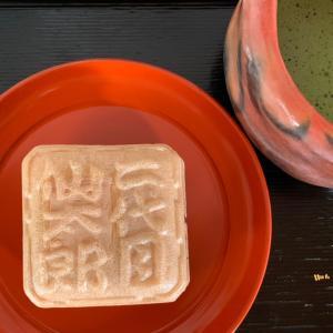 京都の和菓子…仙太郎さんの最中