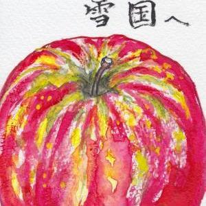 2021冬コレクション⑱『りんご』