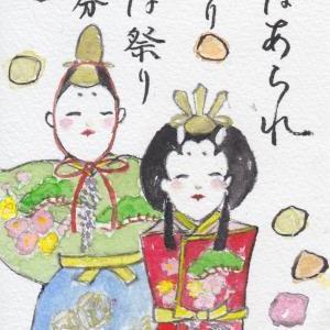 2021年春コレクション①『雛祭り』