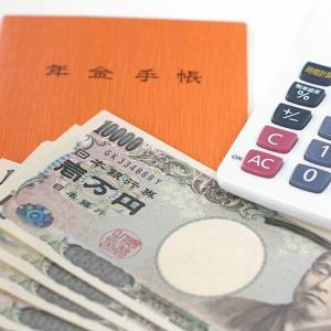5万5千円おろして