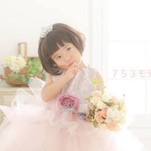 ◆【データプレゼント】フジカラーフォトタウン 七五三モデル募集!