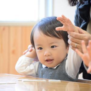 1歳から3歳の心の子育てが、4歳から8歳にいい回路を作り伸びるお子さんになります
