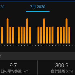 7月のまとめ ~雨が多くてランオフしまくりだけど300km~