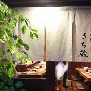 立売堀「炭火焼鳥  きち蔵」春の宴会