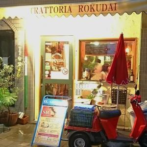 森之宮のシチリア「トラットリア  ロクダイ」