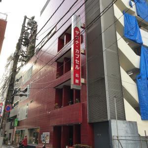 サウナ・カプセルホテル北欧【一泊2,962円~】