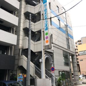 シーサイドイン大森【3タイプの宿泊を選択(´・ω・`)一泊2,407円~】
