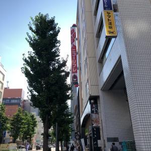 ニコーリフレ【札幌駅南口徒歩1分(^_-)-☆早割り2,592円~】