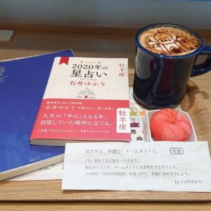 40歳から花開く女のレシピ~石井ゆかりさんコラボカフェ行って来ました!池袋 おふくわけノカフェ